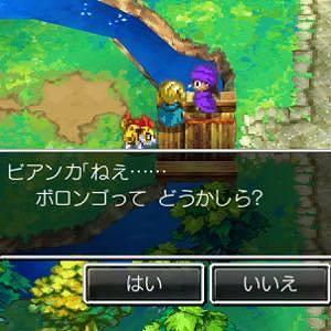 スマホ版ドラクエ5日記(5): ベビーパンサーを仲間にして妖精の村までやってきたよ!