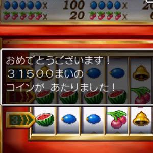 [ドラクエ5]カジノ攻略! 地道だけど着実に景品をGETする方法