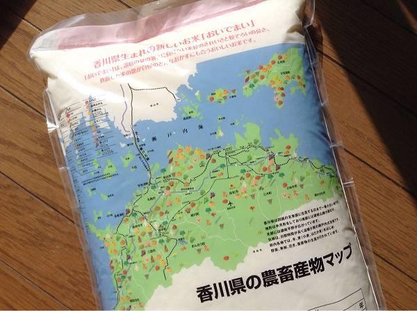 裏面には香川県の特産物マップ