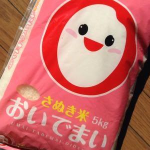 「特A」評価獲得の新しい米! 香川県産「おいでまい」はホントに美味しかった