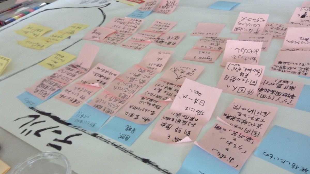 丸亀市の「情報発信・PR」について語る