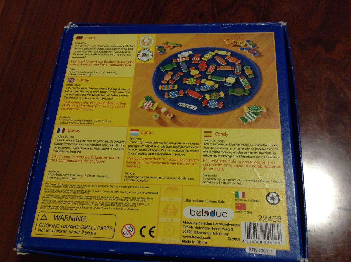「キャンディーゲーム」の箱の裏側