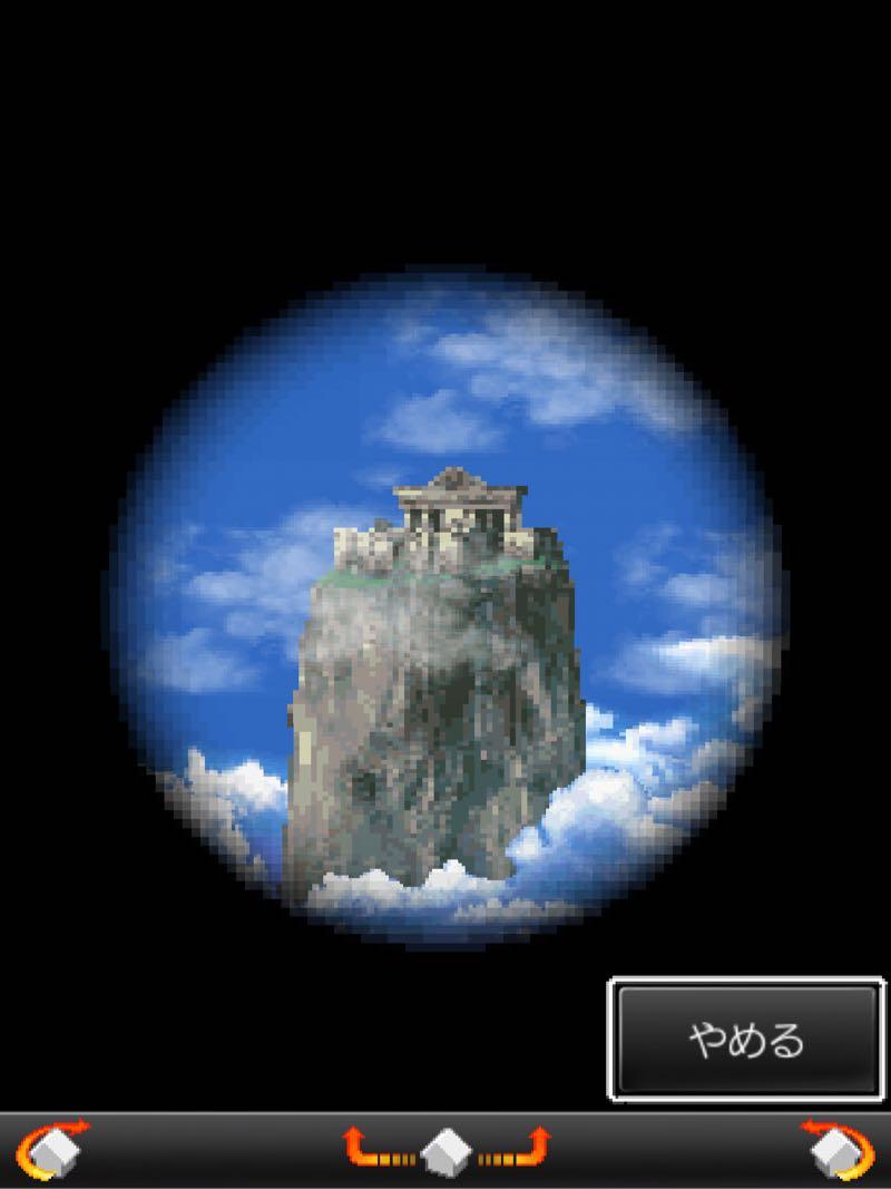 セントベレス山が見えます。