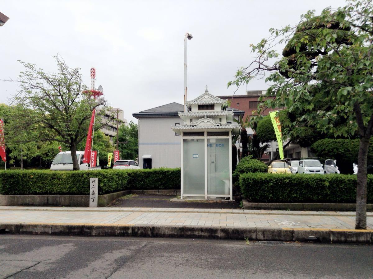 ミニ丸亀城の電話ボックス