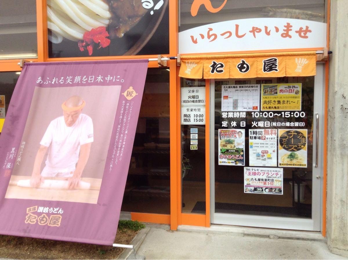 入り口には大きく、オーナーの写真