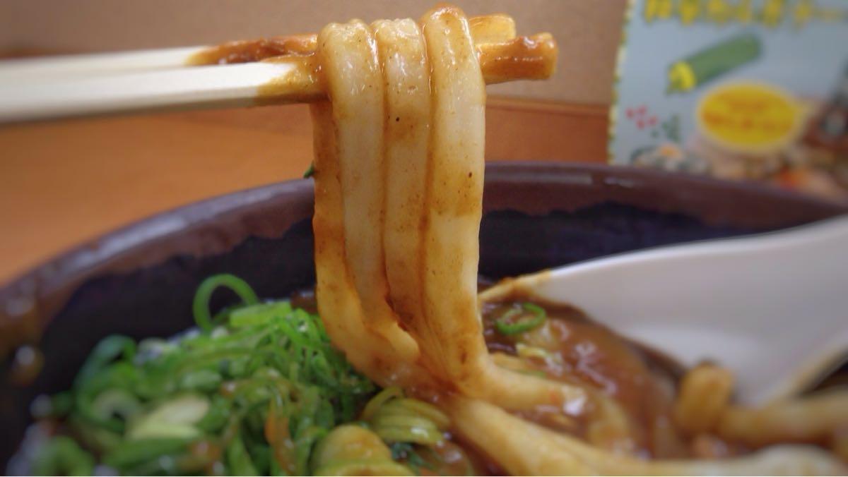 「たも屋」の麺