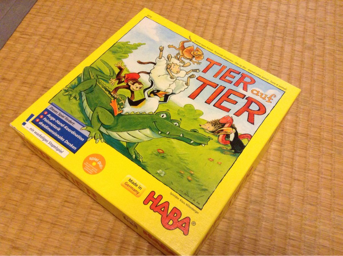 「TIER auf TIER」の箱