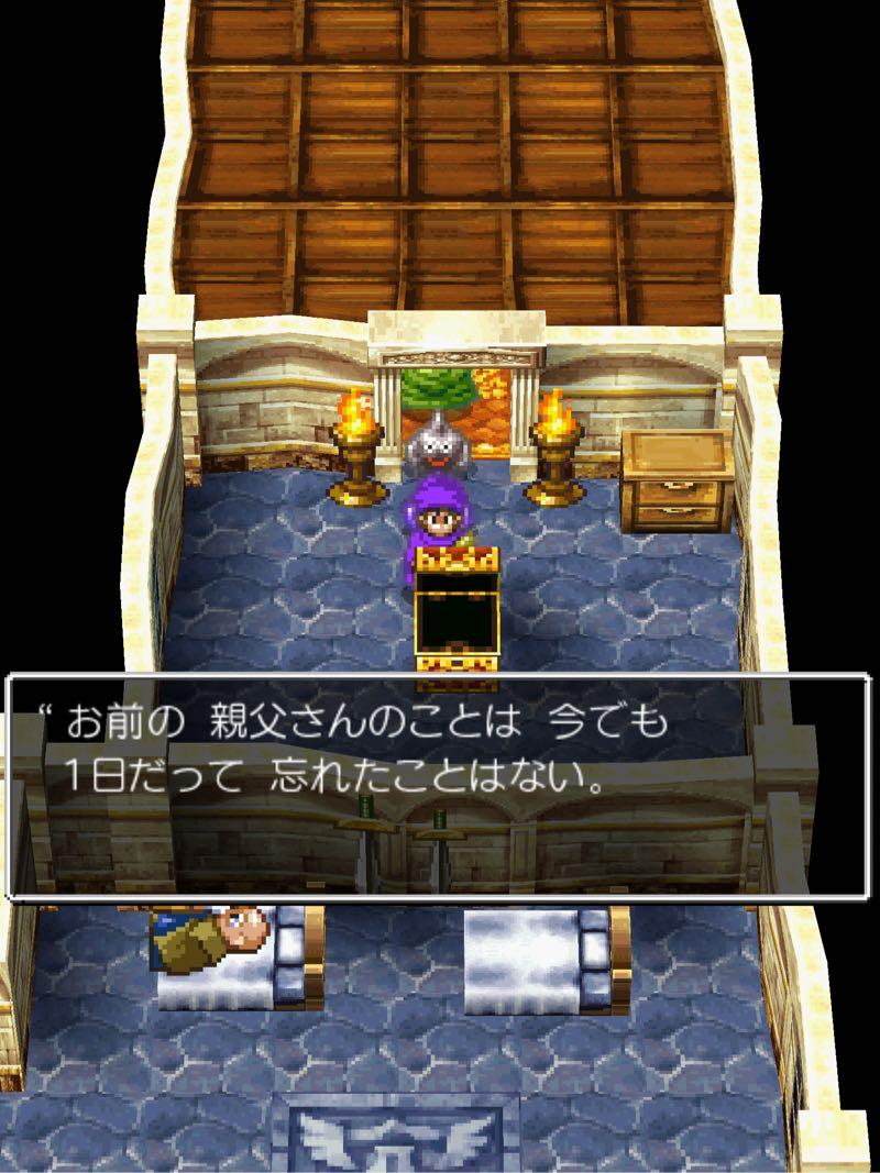 ヘンリーの部屋の宝箱