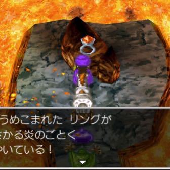スマホ版ドラクエ5日記(17): 死の火山で炎のリングを取って来たよ!
