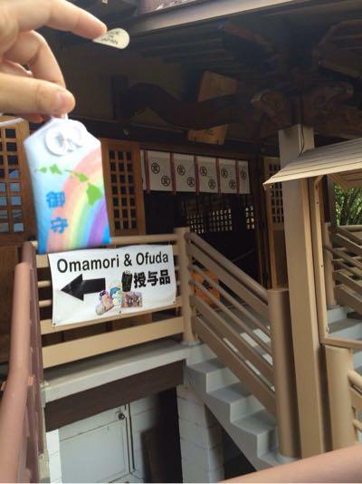 「Omamori & Ofuda」