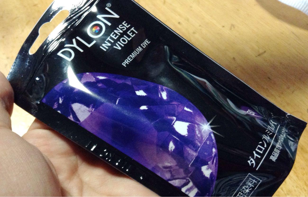 青紫を購入