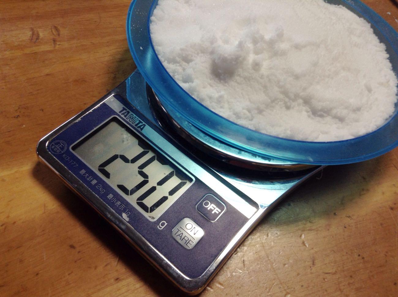 塩250gが必要