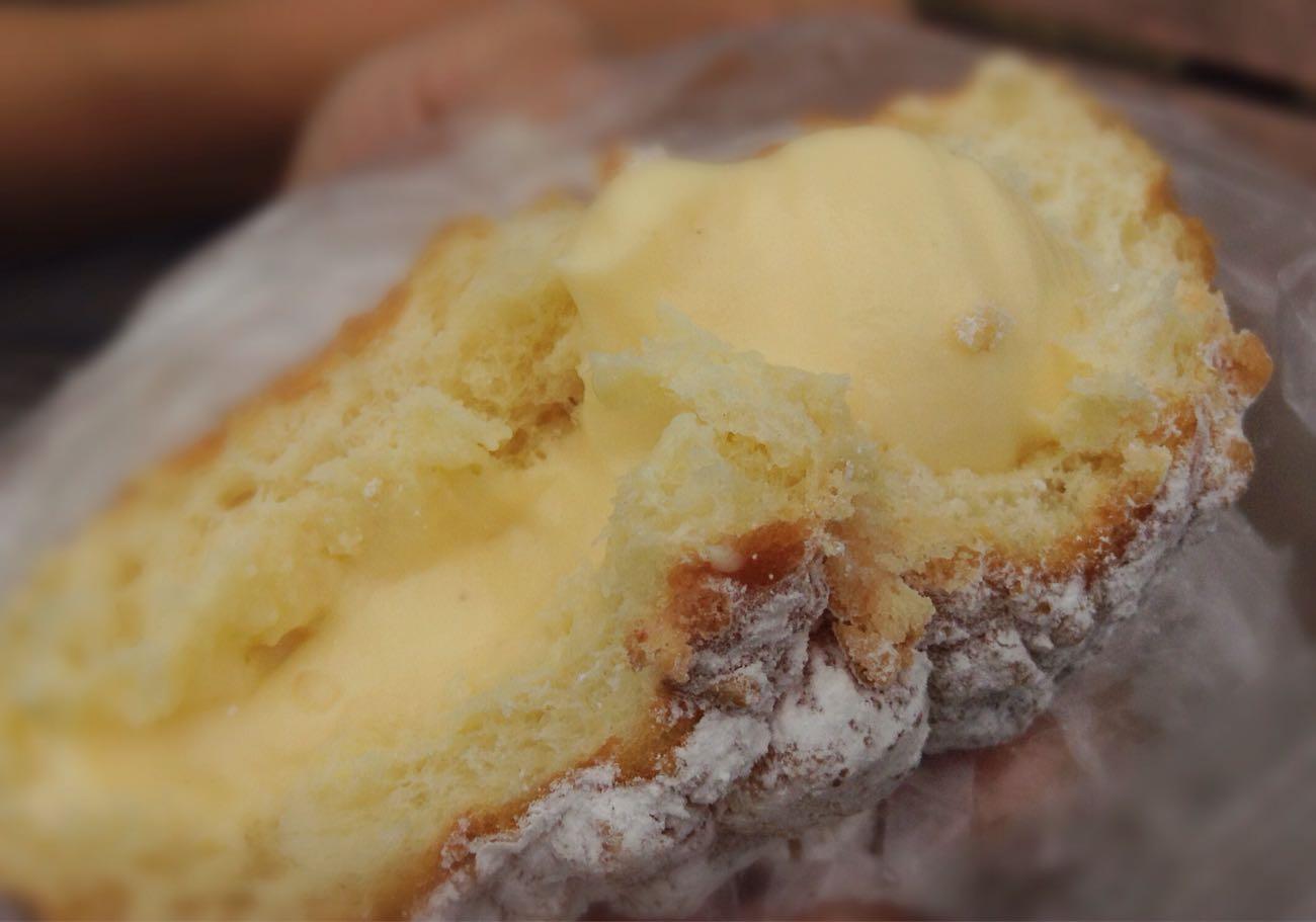 和三盆クリームパン