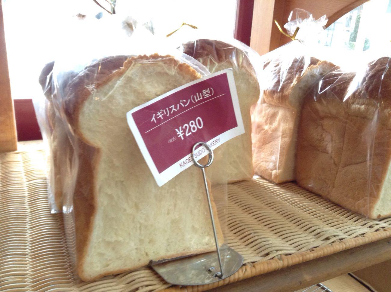 食パン(イギリスパン)