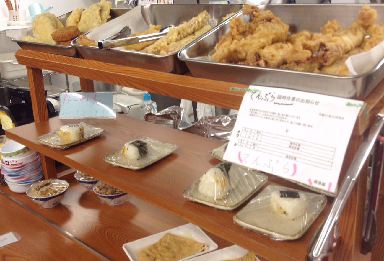 天ぷらたちです