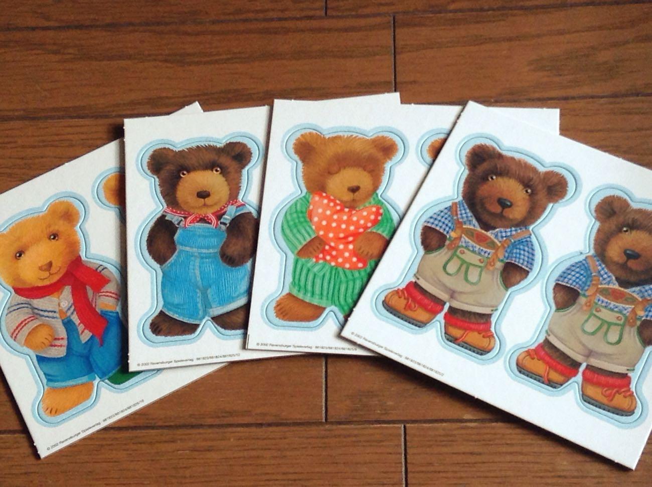 テディ・メモリーのカード(クマちゃんたち1)