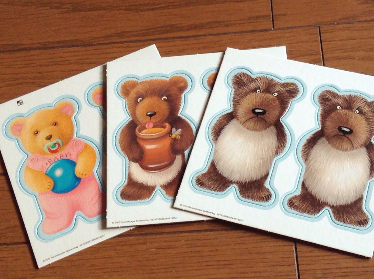 テディ・メモリーのカード(クマちゃんたち2)