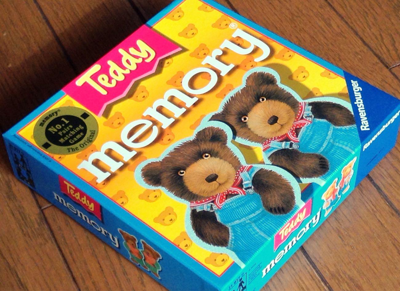 テディ・メモリーの箱