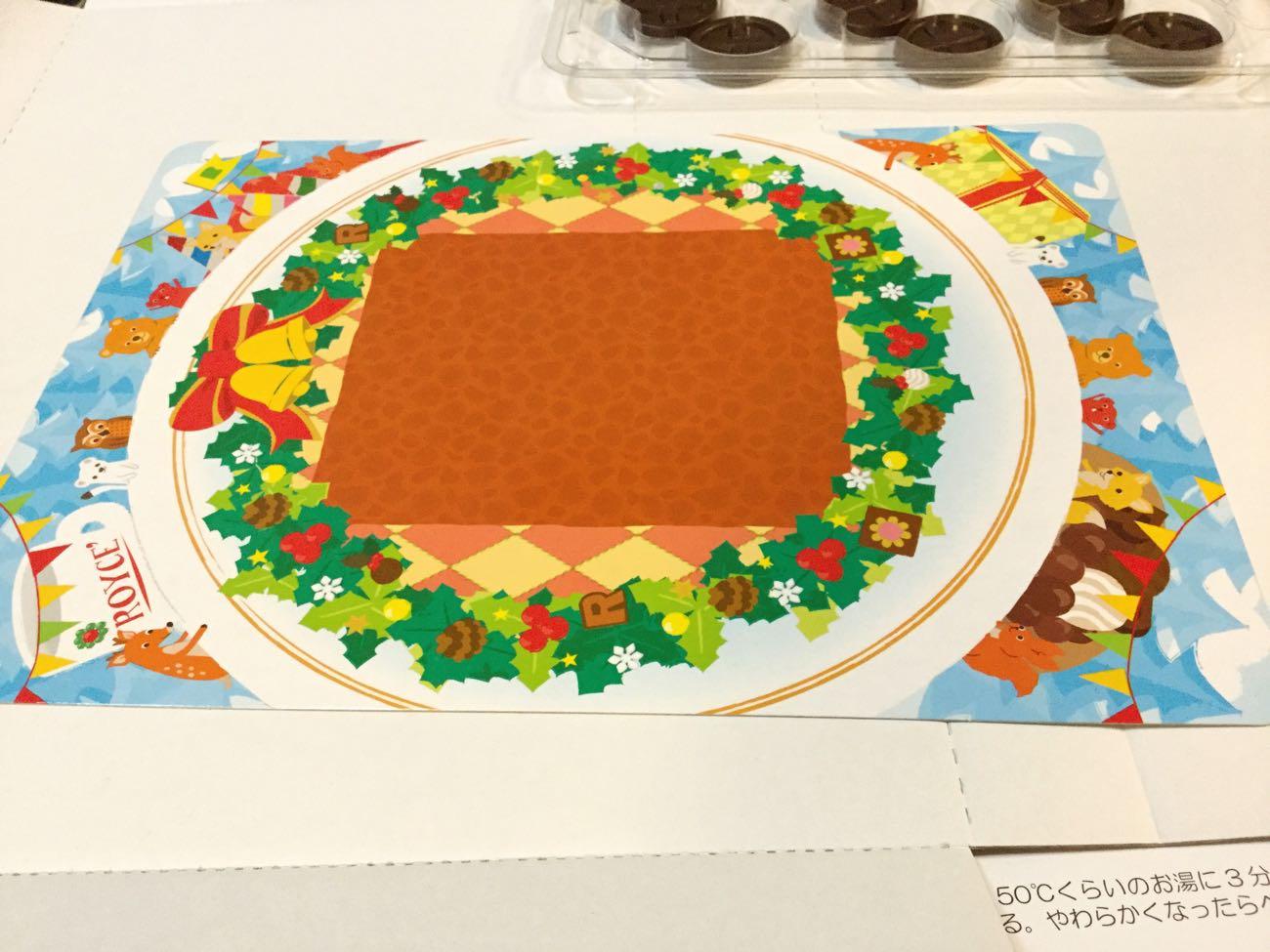 お菓子の家用の板