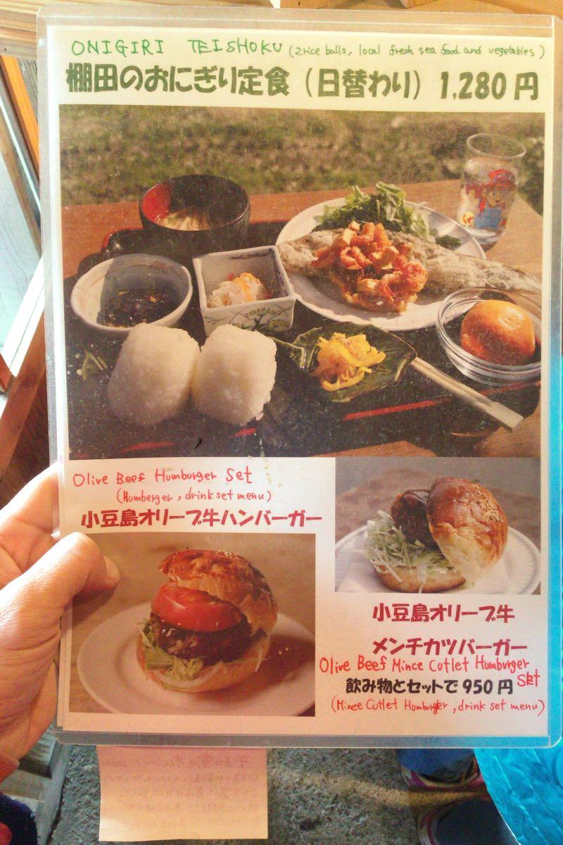 「棚田のおにぎり定食」「小豆島オリーブ牛ハンバーガー」「小豆島オリーブ牛メンチカツバーガー」