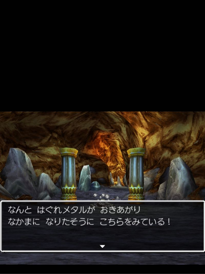 はぐれメタルが仲間にー!!