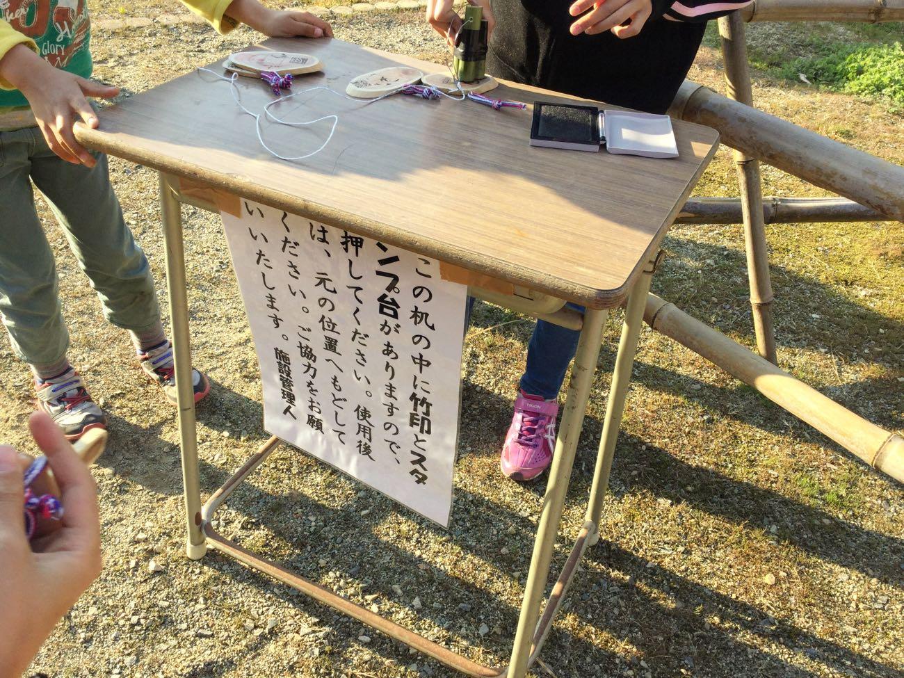 学校の教室机がスタンプ台です