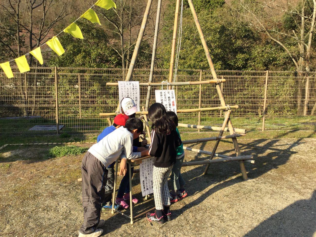 塩入温泉の竹アート