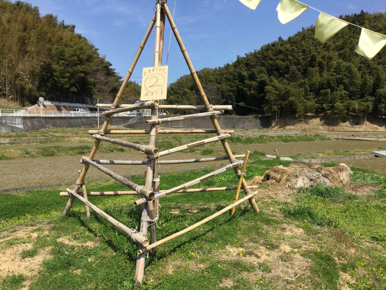 こんな竹アートが設置されている!