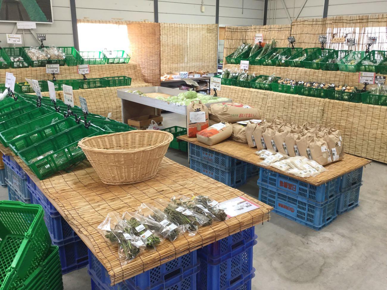 無農薬・有機・減農薬のお店です