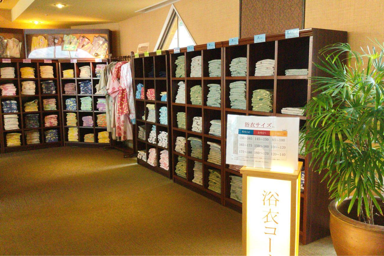 ベイリゾートホテル小豆島の浴衣レンタルコーナー