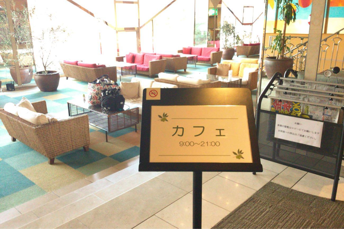 ベイリゾートホテル小豆島のカフェ
