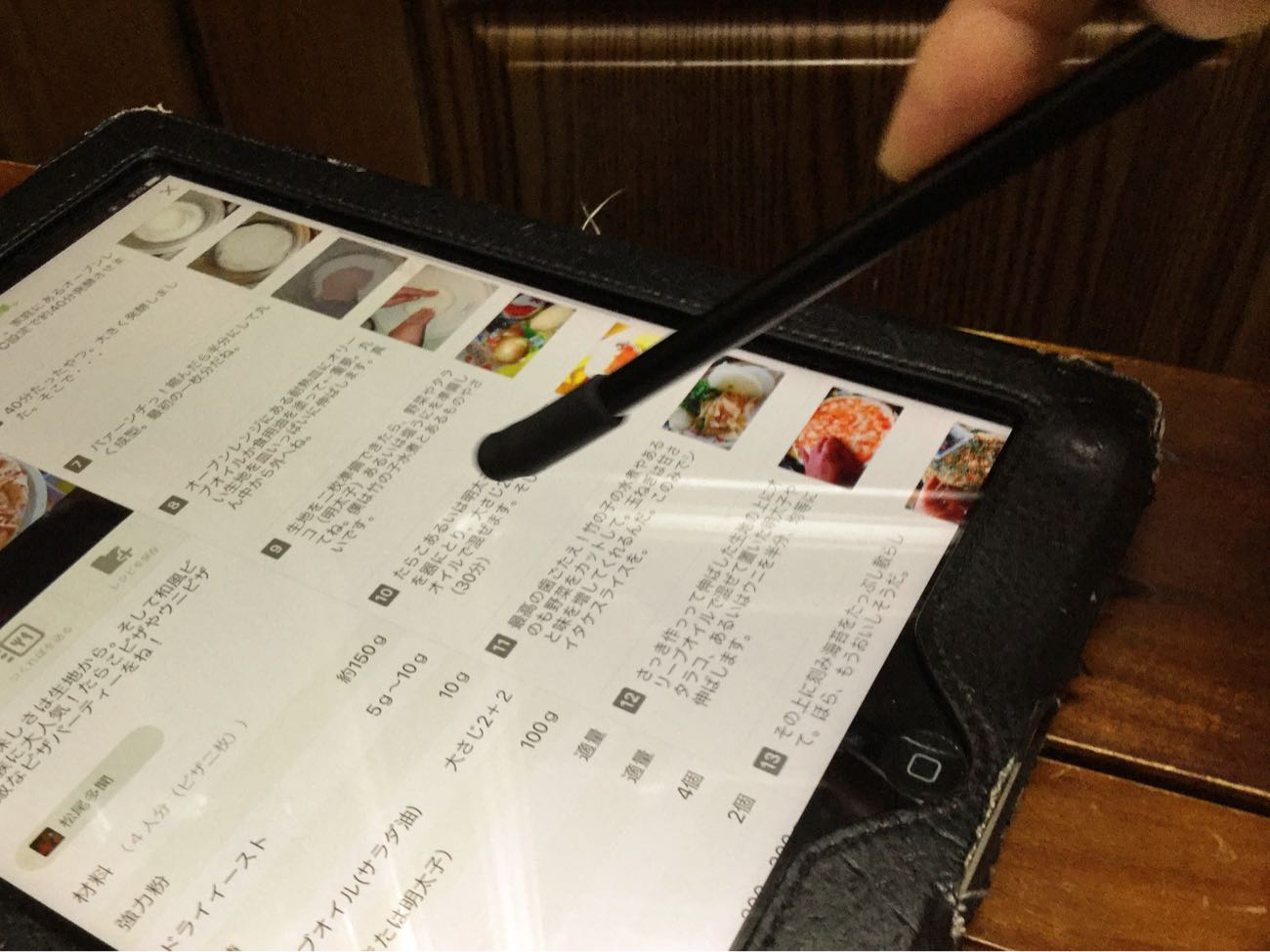 iPadでクックパッドを見ながら料理
