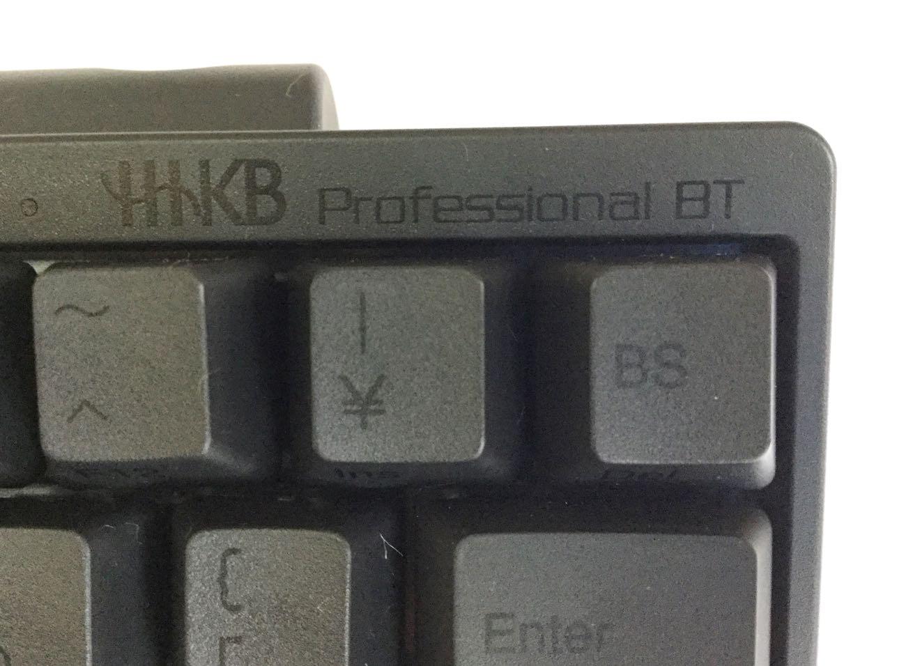 とにかくムダを省き使いやすさとコンパクトさを両立させた最強キーボード