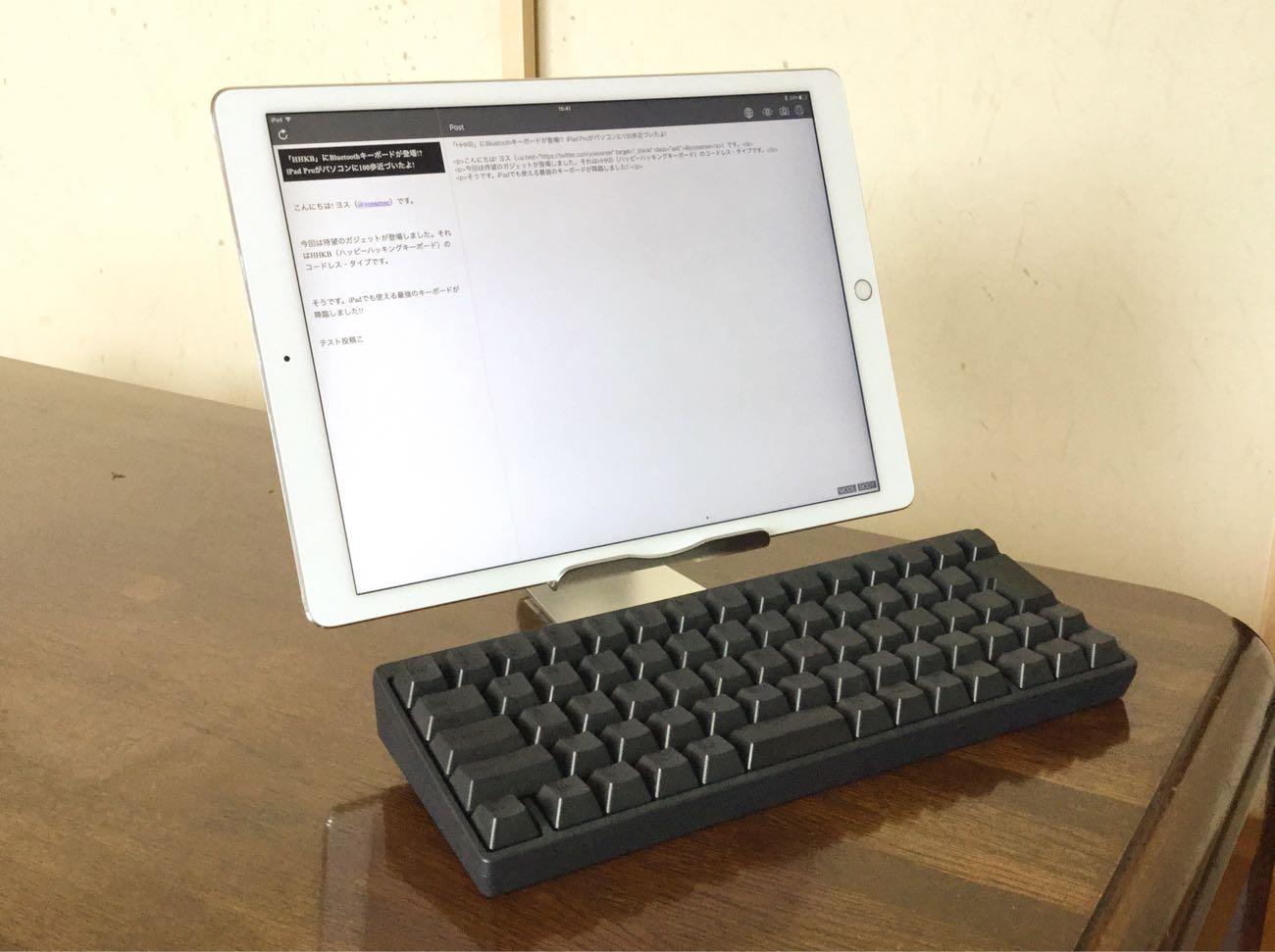 iPadでもキーボードを繋げばできる
