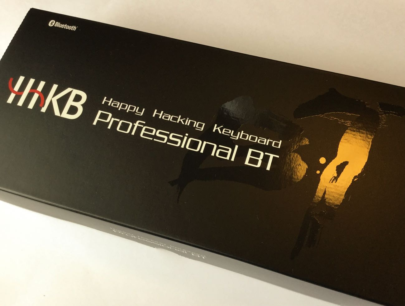 Happy Hacking Keyboard Professional BTの箱