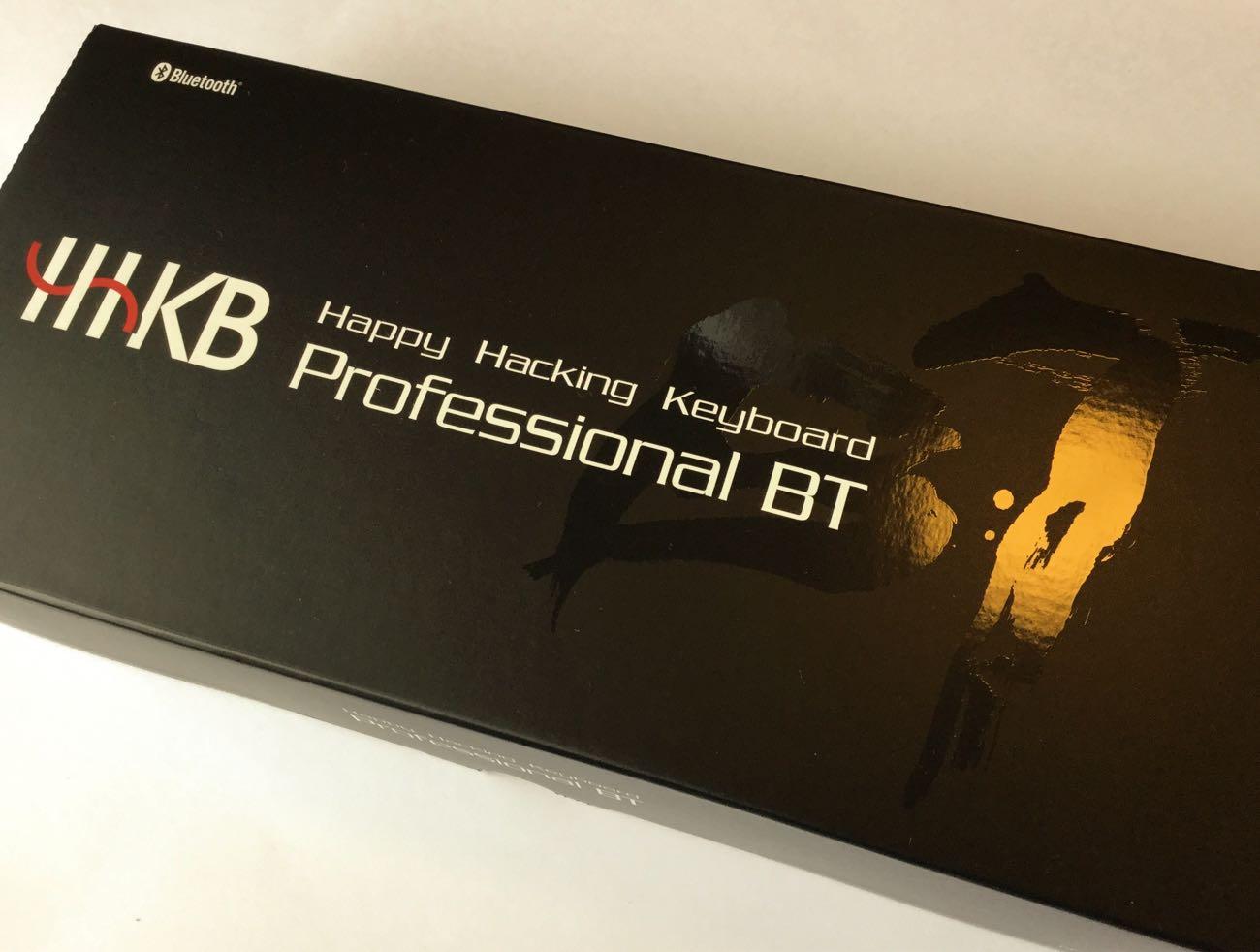 Happy Hacking Keyboard Professional BTの箱