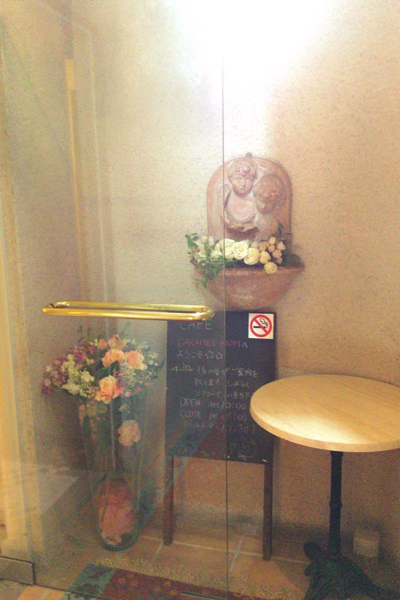 カフェ「キャラメル・ママ」の入り口
