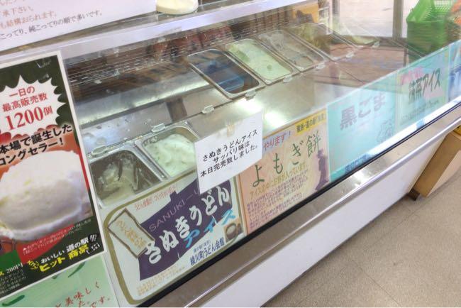 アイスクリームコーナーに「さぬきうどんアイス」の文字が!