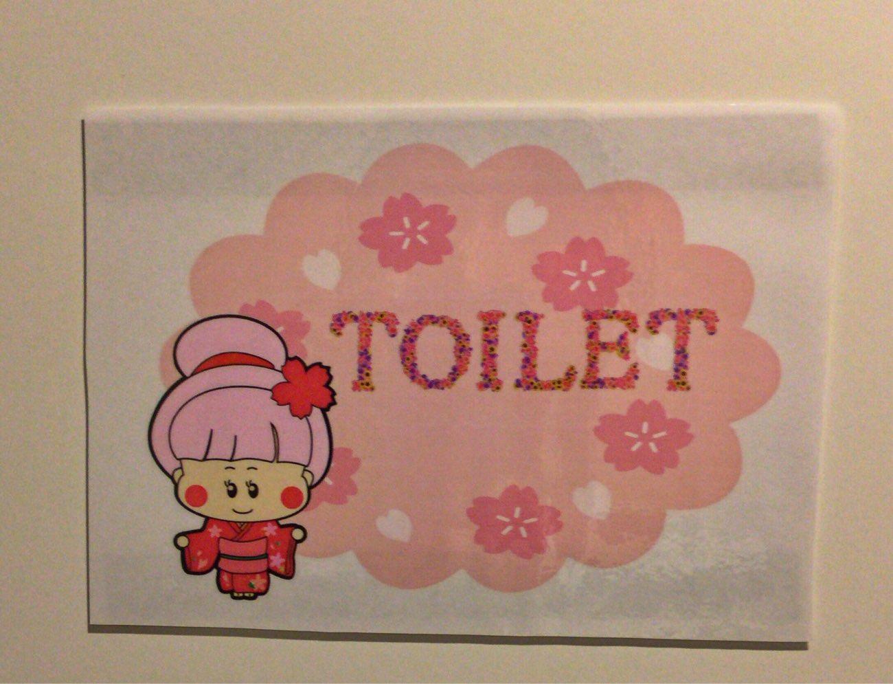 トイレのドアにはこんな張り紙が