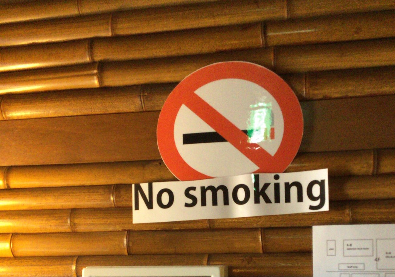建物内は完全禁煙
