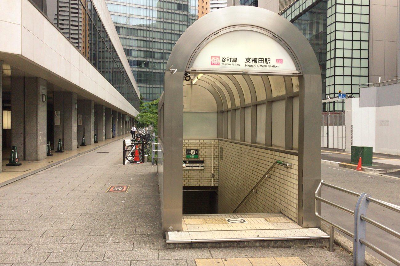 東梅田駅の9番出口