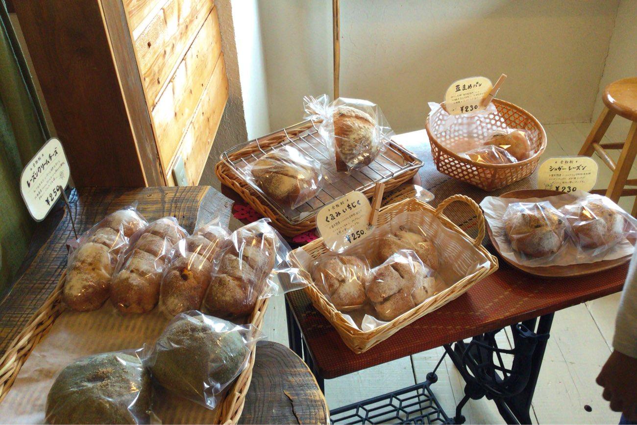 ピースガーデンのパン3