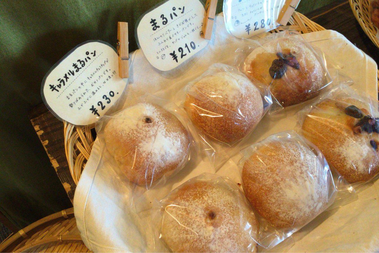 ピースガーデンのパン