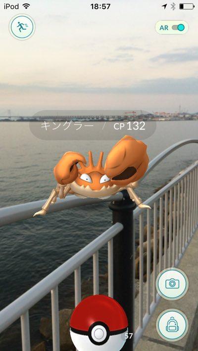 海とカニのポケモンが似合うね