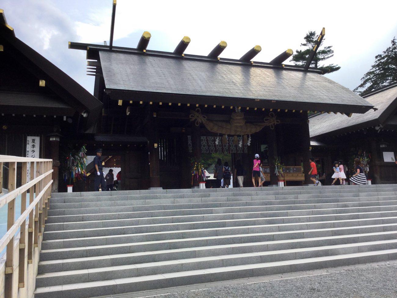 北海道神宮の門