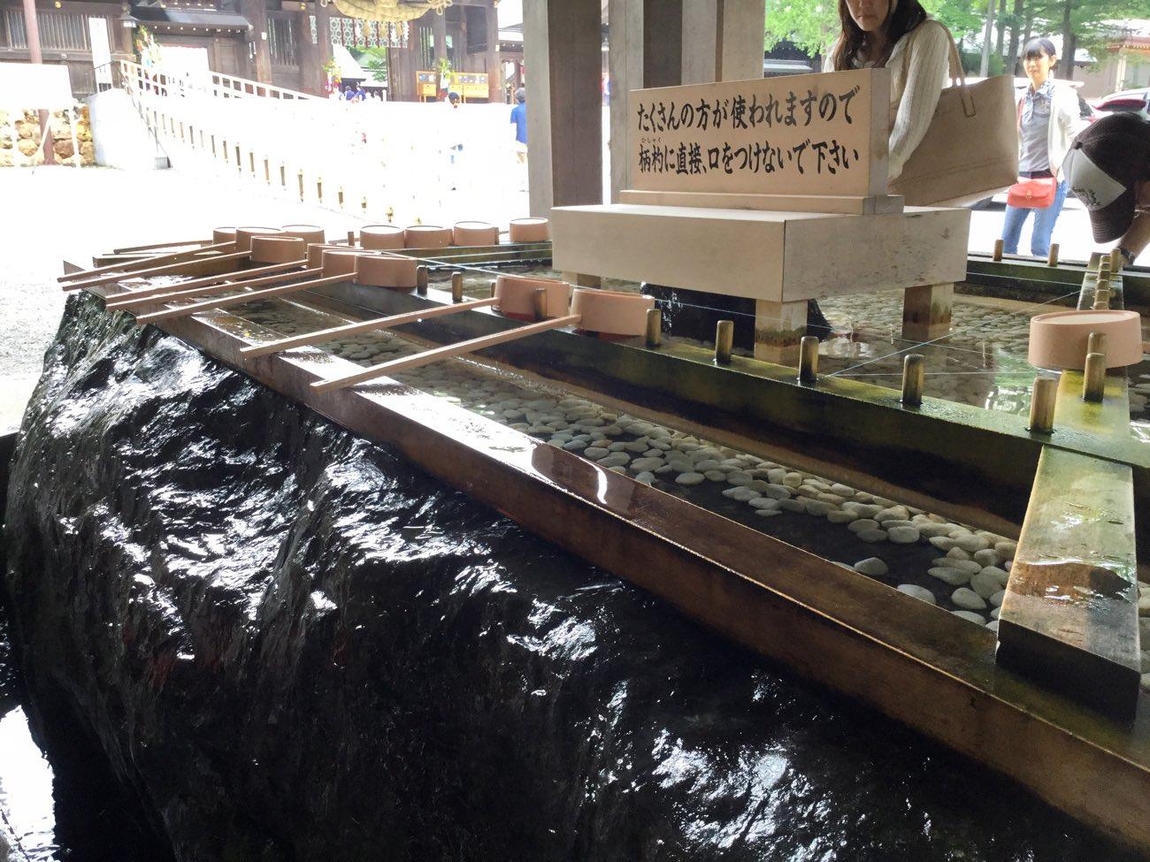 北海道神宮の手水舎です