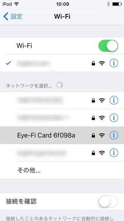 Wi-Fiの中から「Eyefi Card 6f098a」を選択
