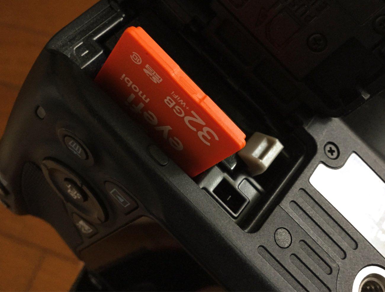 カメラにEyefiを挿入