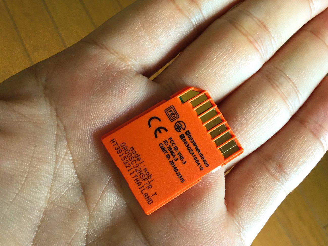EyefiはこんなSDカード