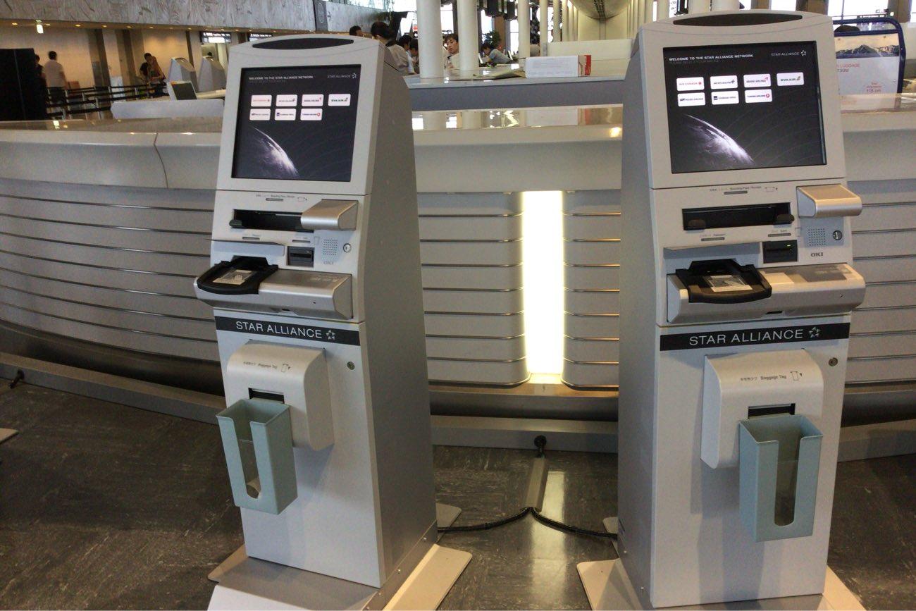 ニュージーランド航空のチェックインする機械